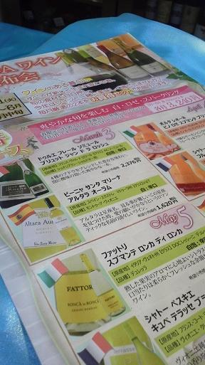 http://novaty-nagano.com/shop-003/files/2017/02/30adb45ec7769ca9548d233382550d98.jpg