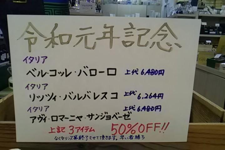 http://novaty-nagano.com/shop-003/files/2019/04/20190427.jpg