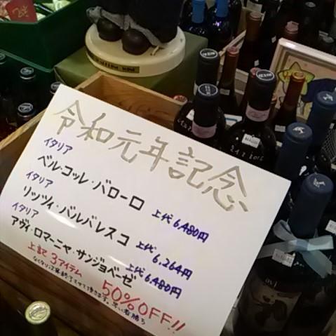 http://novaty-nagano.com/shop-003/files/2019/05/e49dd2ea8077b48b71362cd81857b82f.jpg